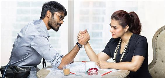 Official: Vip 2 to release on August 11