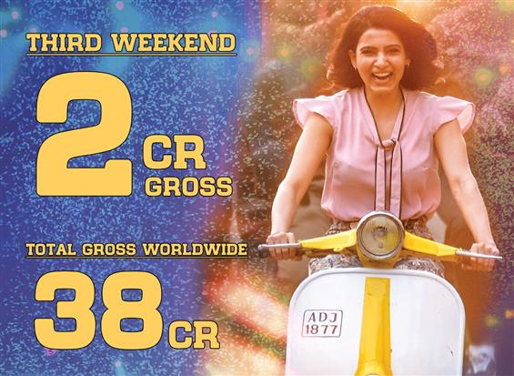 Oh Baby Box Office Collection: Samantha's film earns Rs. 38 cr worldwide