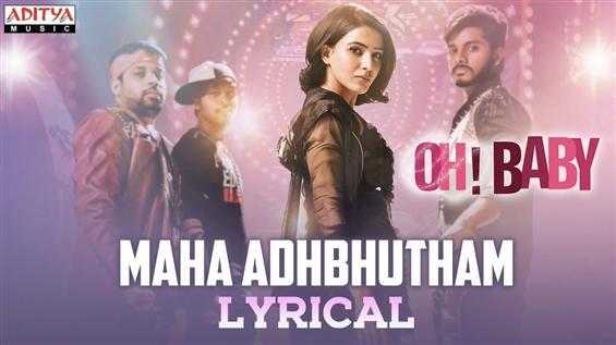 News Image - Oh Baby: Maha Adhbhutham song ft. Samantha Akkineni image