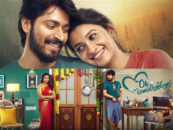 Oh Mana Penne director reveals how similar/different the movie is from Pelli Choopulu!