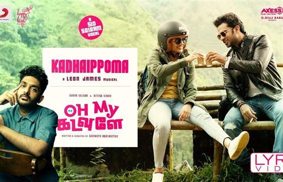 Oh My Kadavule: Kadhaippoma song by Sid Sriram