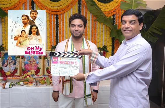 Oh My Kadavule official remake goes on floors!