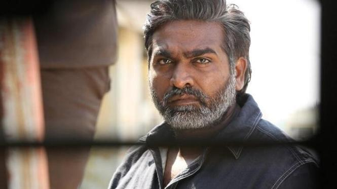 One more Vijay Sethupathi film to get into OTT?!