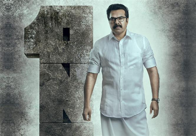 One Movie Review - One is an undemanding watch that works despite being too simplistic!