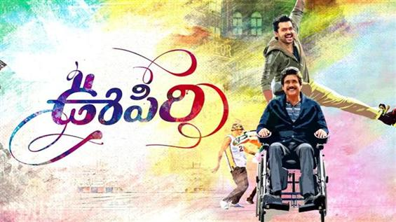 Oopiri Re-Recording completed