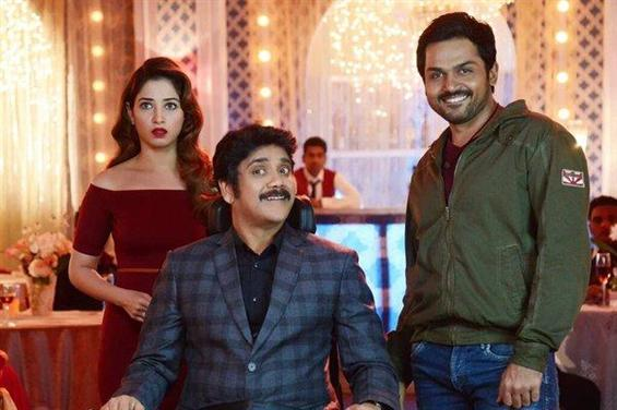 Oopiri Review - Find Yourself