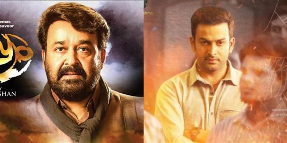 Oppam and Oozham Box Office Report; Oppam strikes ...