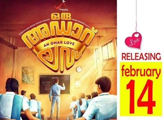 News Image - Oru Adaar Love Finally Gets A Release Date image