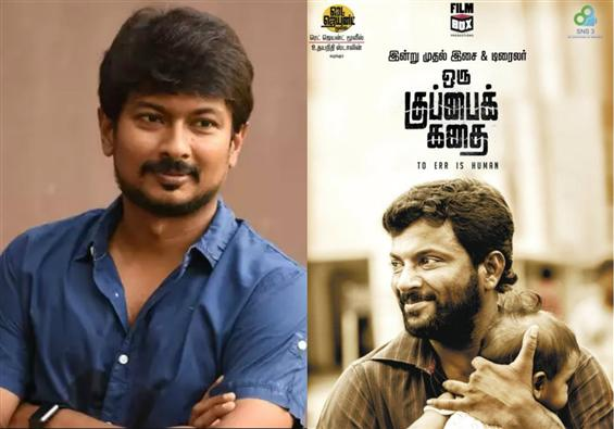 Oru Kuppai Kathai Release date out, Trailer & Song...