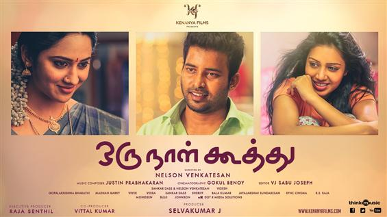 Oru Naal Koothu Review - A breezy little film that is actually more