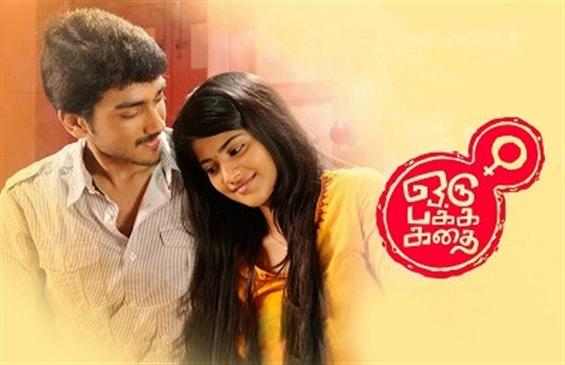 Oru Pakka Kadhai Review - Simple and novel, the Ba...