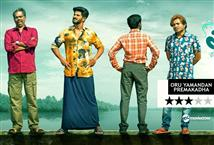 Oru Yamandan PremaKadha Review - A fun ride that struggles to incorporate drama Image