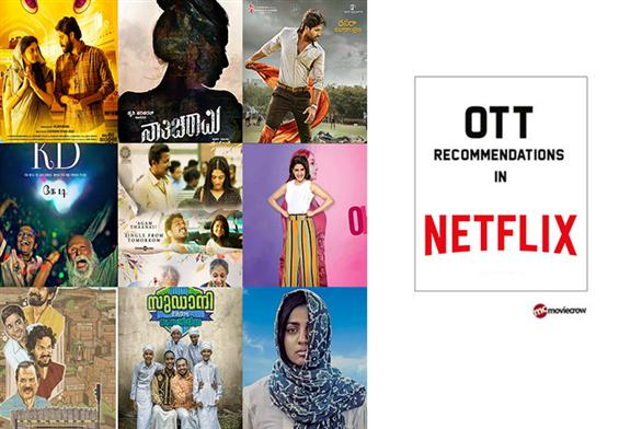OTT Recommendations for South Indian Films in Netf...