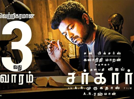 Overseas Box Office: Sarkar declared blockbuster in UAE, turns out to be a hit in Singapore, Sri Lanka
