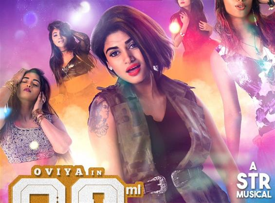 Oviya's 90ml gets a new release date!