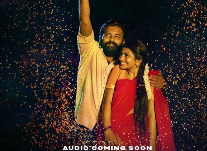 Pa. Ranjith's Irandam Ulagaporin Kadaisi Gundu to release in November