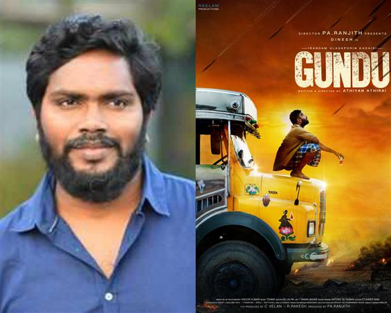 Pa. Ranjith's next titled Gundu, First Look feat. ...