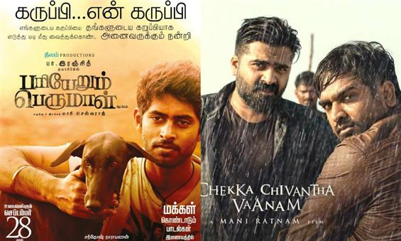 Pa. Ranjith's Pariyerum Perumal to clash with Chekka Chivantha Vaanam at the Box Office