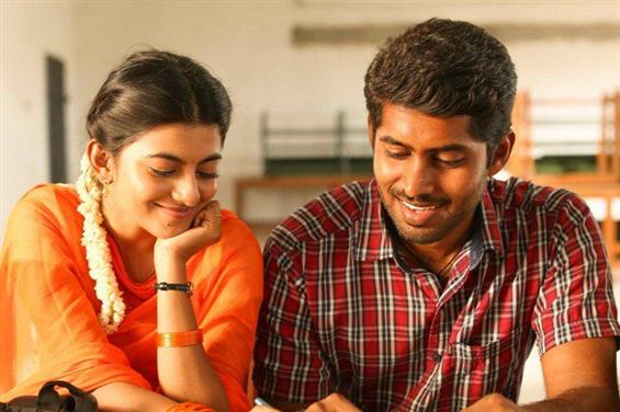 Pa. Ranjith's Pariyerum Perumal Trailer ft. Kathir, Anandhi
