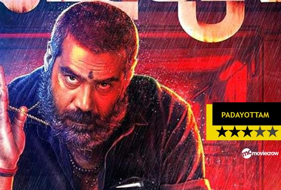 Padayottam Review - Who Says Gangsters Can't Have ...