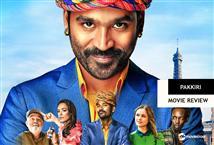 Pakkiri Movie Review Image