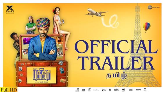 Pakkiri Trailer: Dhanush's Extraordinary Journey in Tamil Now!