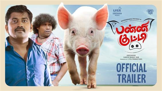 Panni Kutty Trailer feat. Yogi Babu, Karunakaran