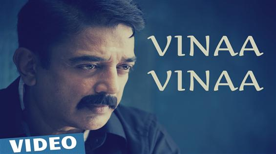Papanasam Video Song: Vinaa Vinaa