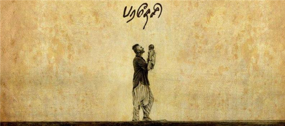 Paradesi Review - A Film by Bala