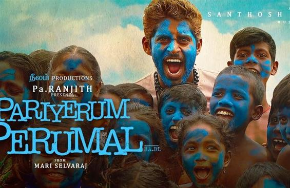 Pariyerum Perumal Video Songs