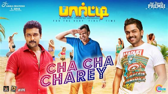 Party: Cha Cha Charey song sung by Suriya & Karthi