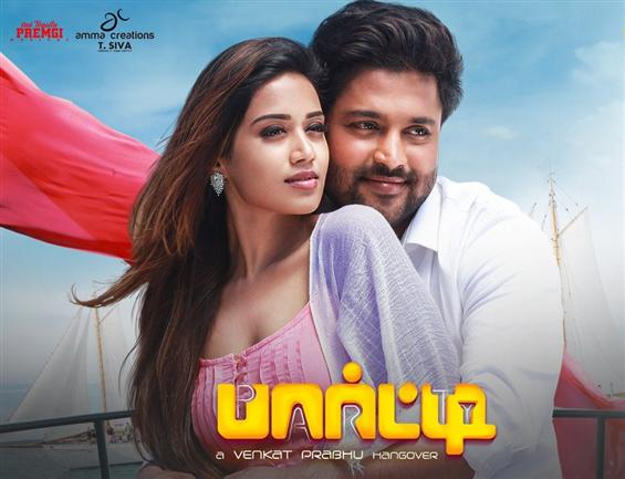 Party (Tamil Movie) Video Songs