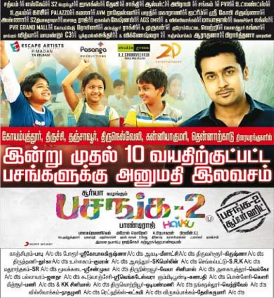 Pasanga 2 toys with new marketing strategy - Free Tickets for Children below 10