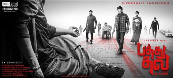 Pathu Thala: A.R. Rahman to score for Simbu, Gautham Karthik's film!