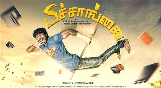 Peechaankai Review - Few silly gags but also some ...