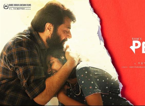 Peranbu Audio Jukebox: Yuvan and Ram weave their m...