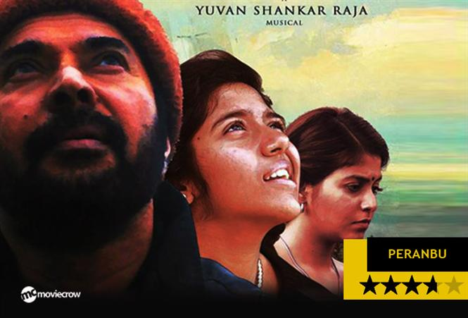 Peranbu Review - Mamooty delivers a masterclass in Ram's poetic take on unconditional love!