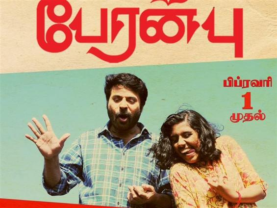 Peranbu Sneak Peek & Interesting tid-bits
