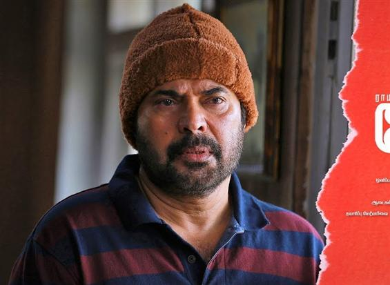 Peranbu Teaser: Mammootty stuns you with his perfo...