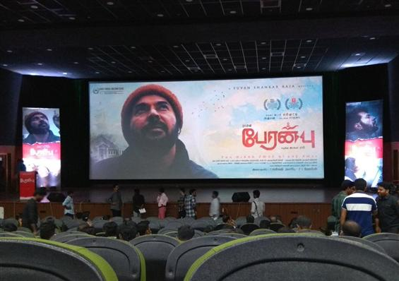 Peranbu to be the first Tamil film to release in China!