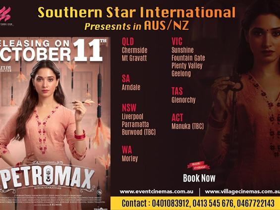 Petromax Australia, New Zealand Theatre List