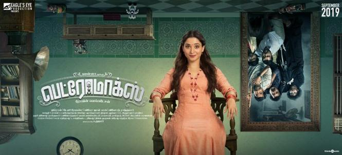 Petromax is a family drama, says director of the Tamannaah starrer!