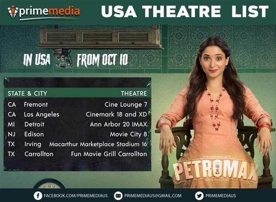 Petromax USA Theatre List