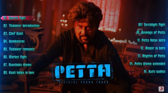 Petta - BGM (Original Background Score)