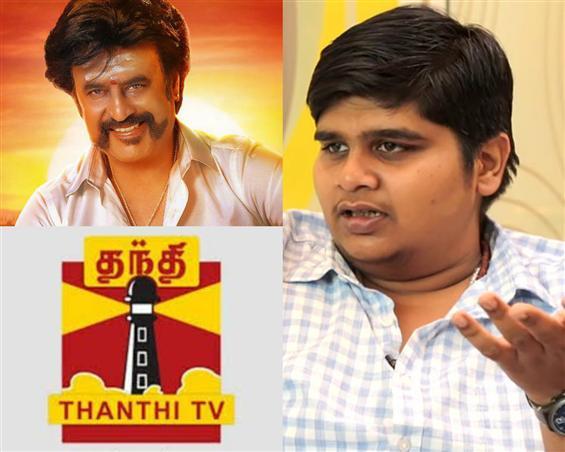 Petta director Karthik Subbaraj: Unethical of Thanthi TV to publish leaked videos!
