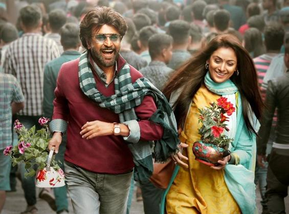 Petta New Poster confirms Pongal Release!