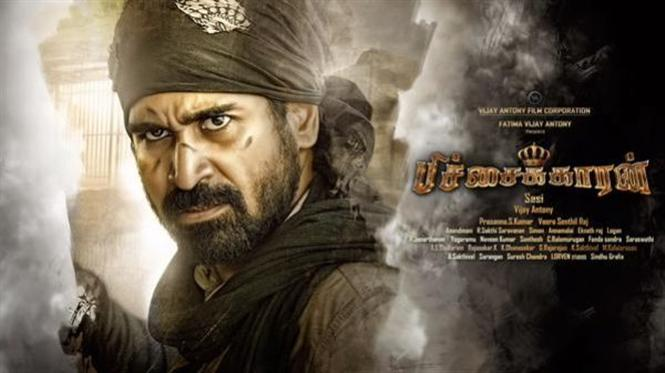 Pichaikkaran Review - Interesting Knot, Average masala