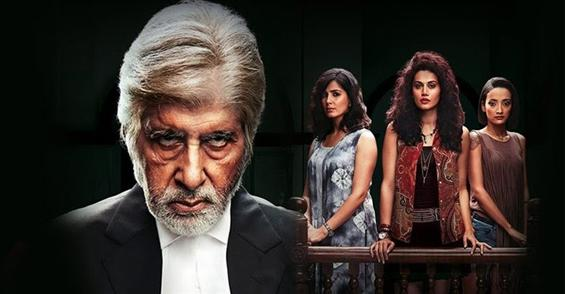 Pink Review - A Film that Disturbs for all the Right Reasons