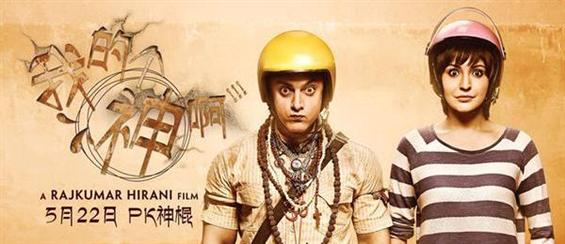 PK to have a big release in China on May 22