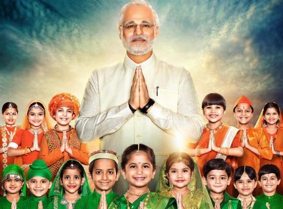PM Narendra Modi New Release date
